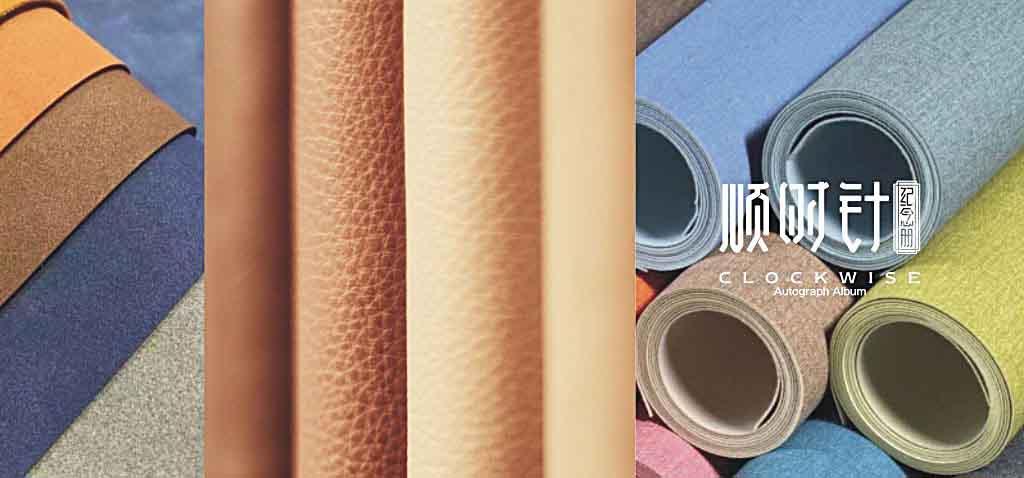 纪念册皮革封面装帧