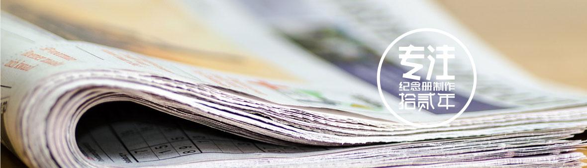 上海职业教育公司画册设计,上海金融教育企业宣传画册设计案例欣赏