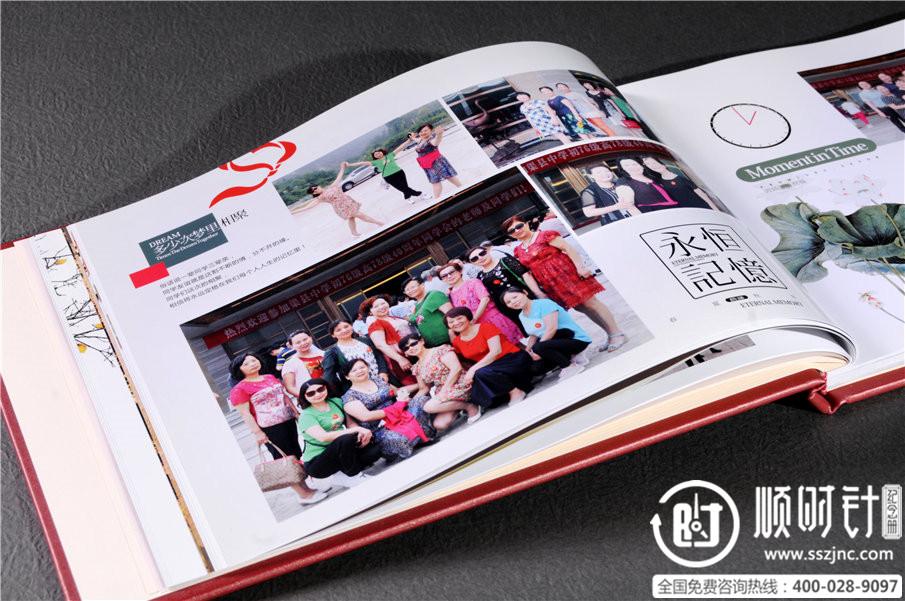 同学纪念册,同学录制作图片