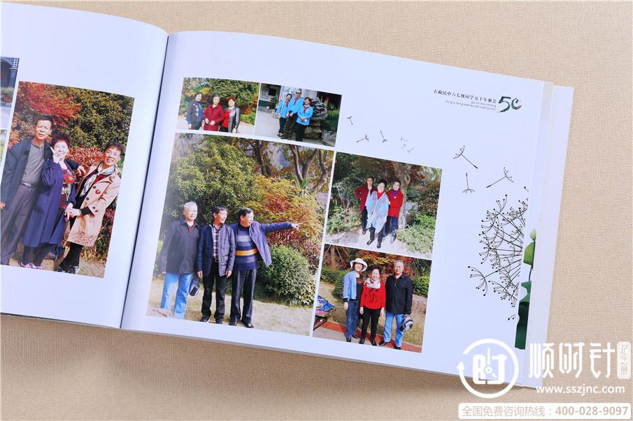 班级纪念册设计,同学聚会相册制作图片