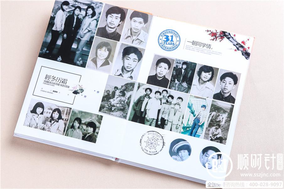 毕业同学录,同学纪念册设计图片