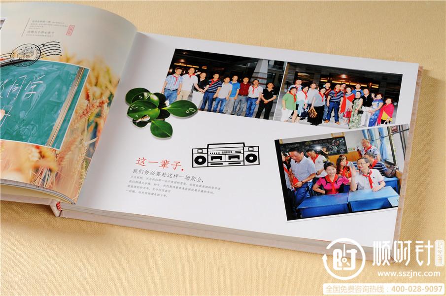 同学纪念册设计图片