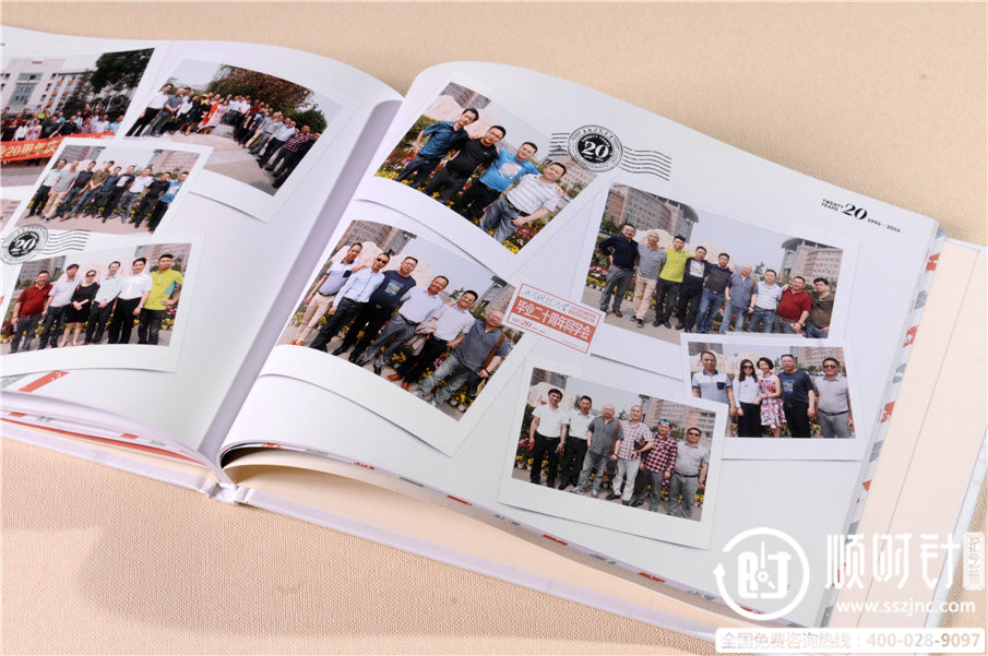 班级同学录纪念册设计图片
