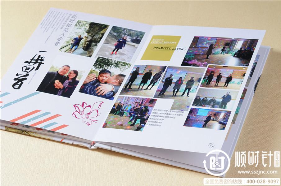 班级同学纪念册设计图片