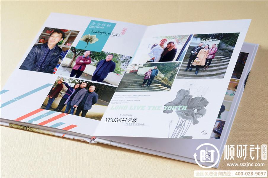班级同学纪念册制作图片