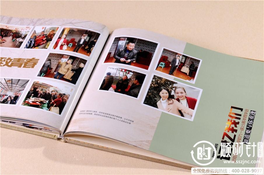 同学聚会相册制作,同学会纪念册设计图片