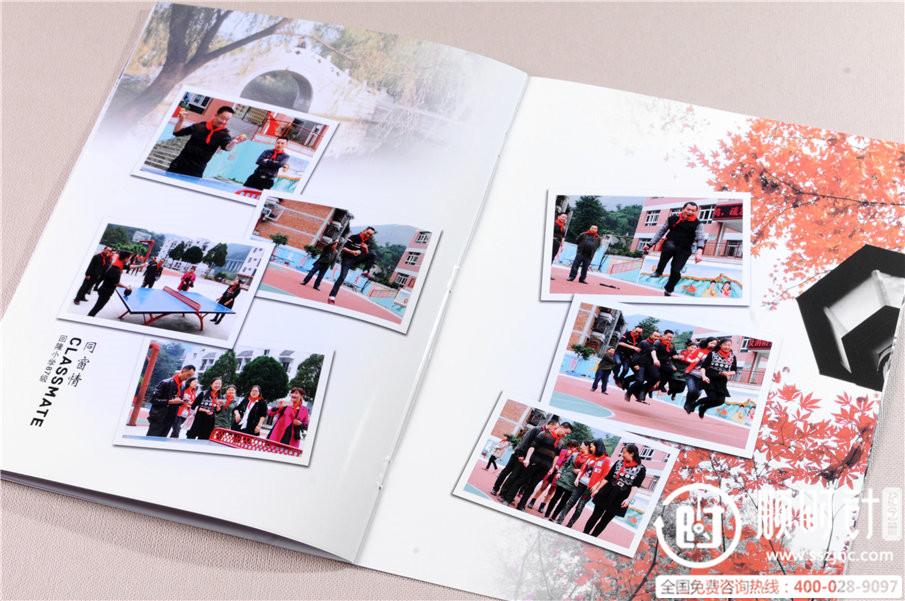 同学聚会相册制作,同学录设计图片