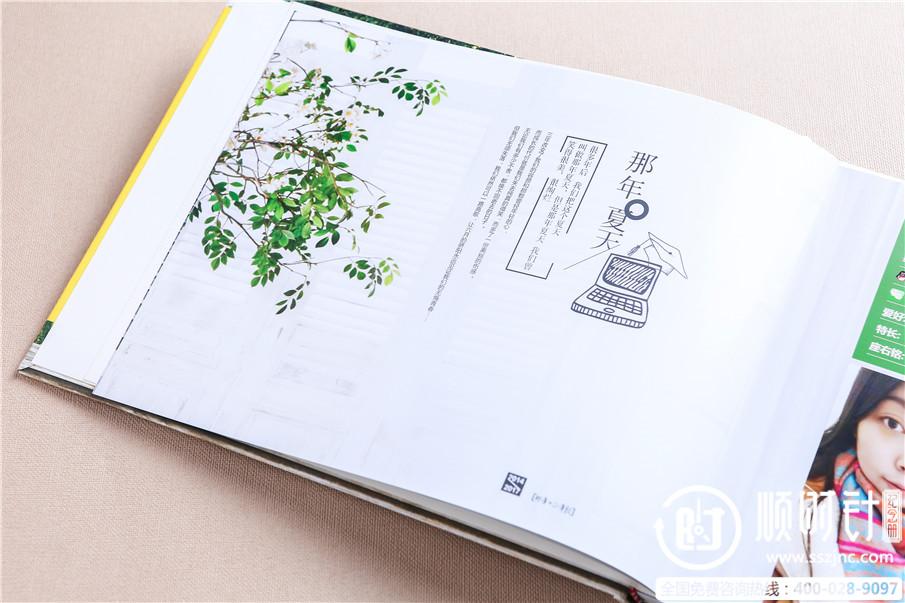 毕业画册制作图片