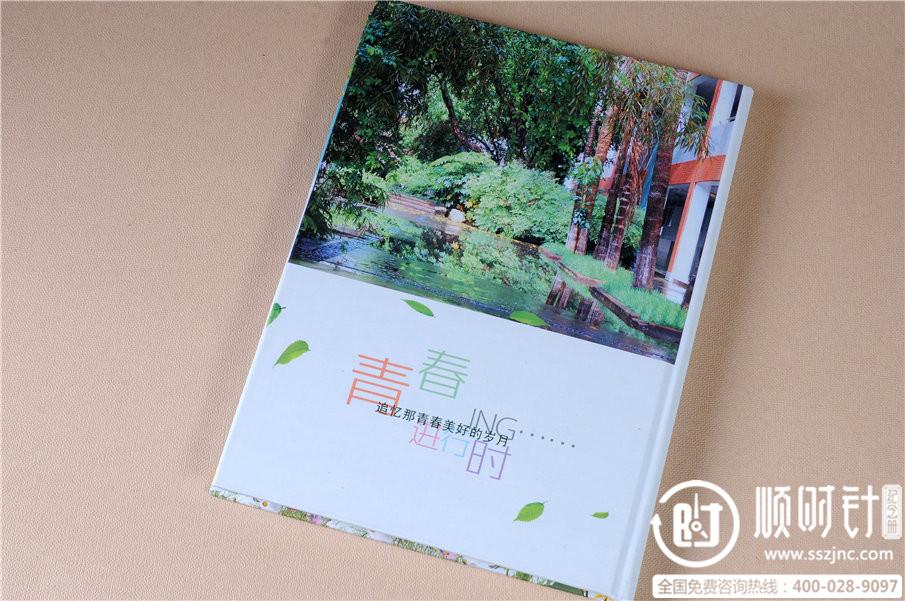 班级毕业纪念册设计制作图片