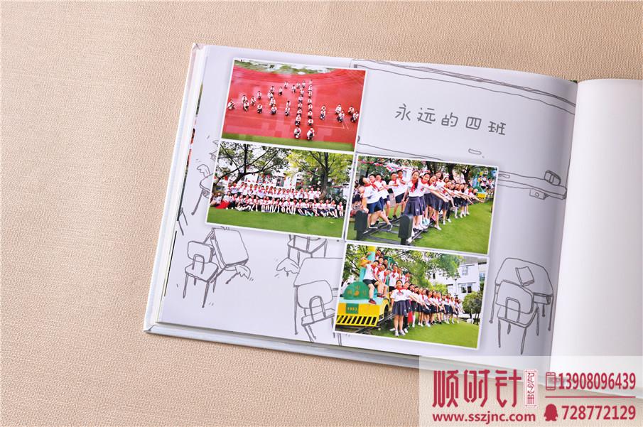 同学毕业纪念册图片