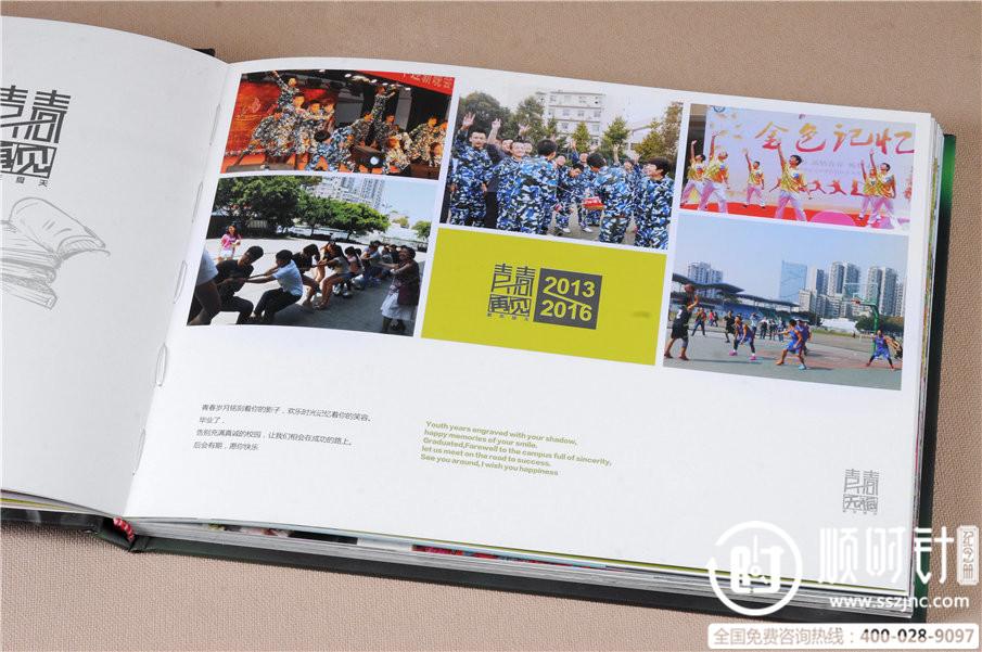 班级纪念册设计制作图片