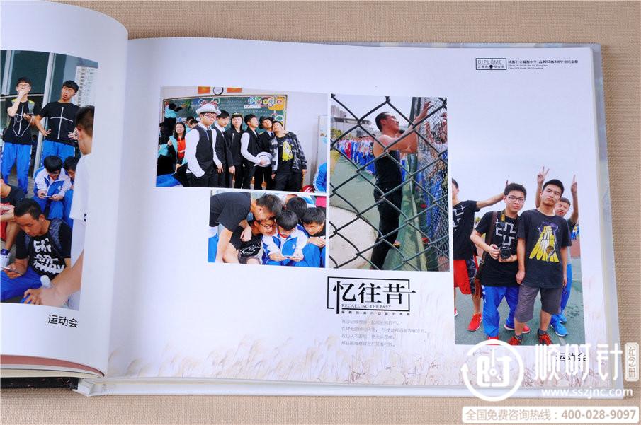 毕业相册设计制作图片