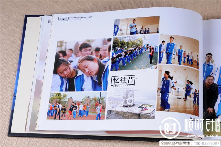 班级纪念册制作图片
